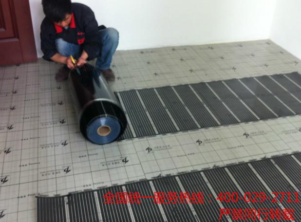 旧房改造电热膜安装