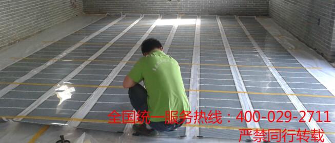 延安李渠镇厂房电热膜安装