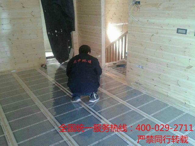 自建别墅电热膜施工